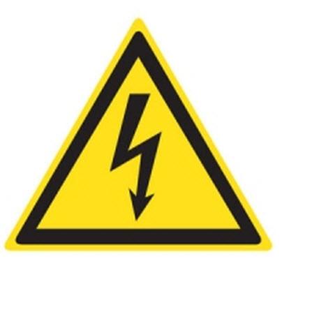 Обучение по электробезопасности донецк приказ о проведении инструктажа и присвоение 1 группы по электробезопасности