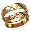 Обручальные кольца арт. 20011