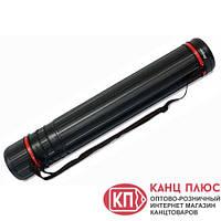 Skiper Тубус для чертежей, D12.5 см, длина 135 см, пластиковый, раздвижной, черный цвет, арт 978