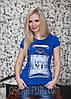 Красивая, модная и стильная женская футболка!
