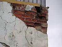 Разработка рекомендаций по устранению дефектов зданий
