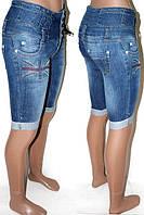 Бриджи женские джинсовые высокая посадка 26-27