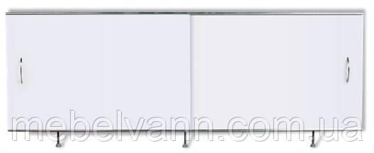 Экран для ванны 1.5 х 0.6 см