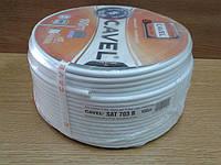 Коаксиальный кабель CAVEL SAT 703B 75 Ом (Бухта 100м)