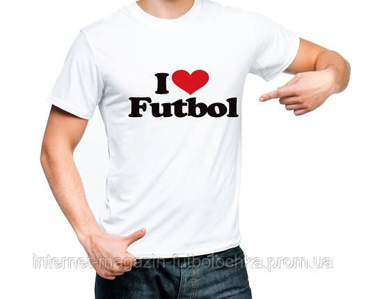 "Футболка ""Я люблю футбол""  , фото 2"