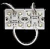 Светодиодный модуль SMD3528/4 белый