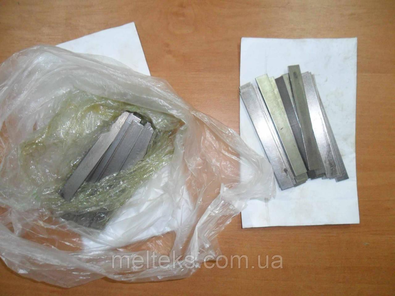 Клапана компрессора 4ВУ-5/9 - оригинальные (Литва)