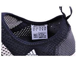 Кроссовки мужские Adidas climacool boat , фото 2