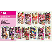 КУКЛА EVER AFTER HIGH 2070