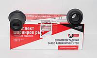 Комплект шарниров рычагов ВАЗ 2101