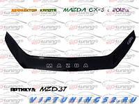 Дефлектор капота (мухобойка) на Мазда CX-5 с 2012> (на крепижах).