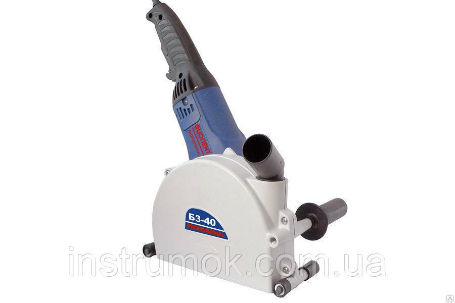 Штроборез Фиолент 150 мм,1600 Вт Б3-40