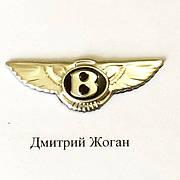 Логотип для авто ключа Bentley (Бентли)