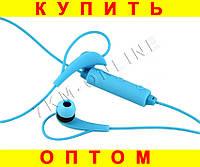 Вакуумные Bluetooth наушники Sport BT-5 Голубые