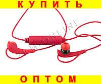 Вакуумные Bluetooth наушники Sport BT-Вакуумные Bluetooth наушники Sport BT-5 Красные