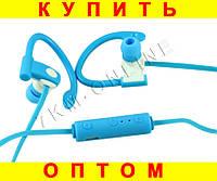 Вакуумные Bluetooth наушники Sport BT-7 Голубые