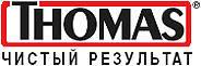 Авторизованный Сервисный центр Thomas