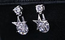 Серьги Style Silver Plated, фото 2