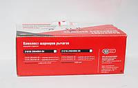 Комплект шарниров рычагов ВАЗ 2101-07
