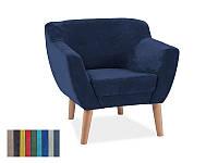 Мягкое кресло Signal Bergen-1 синий