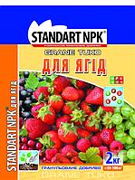 Garden Club Standart NPK Удобрение для ягодных культур 2 кг