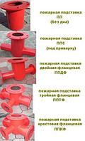 Подставка для гидранта пожарного подземного (от 0,75 м. до 2 м.)