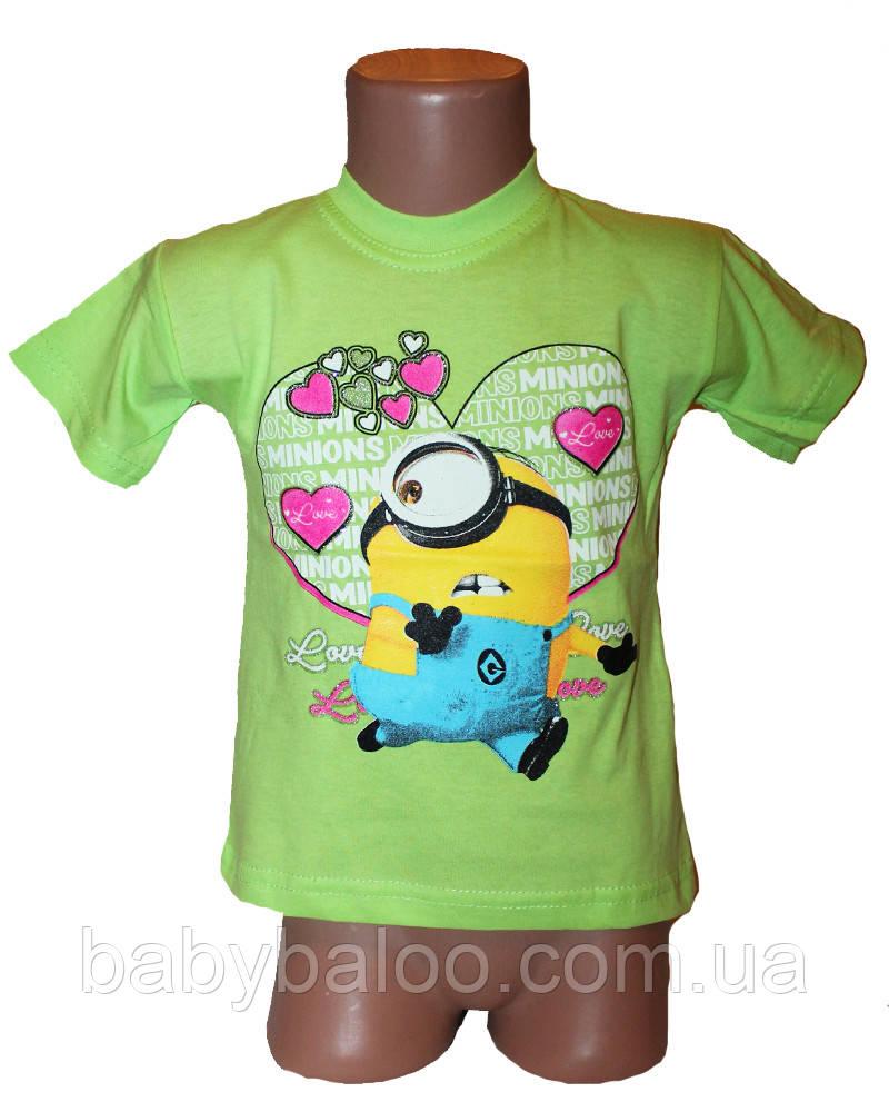 Прикольная футболка для девочки (от 1 до 3 лет)
