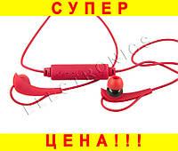 Вакуумные Bluetooth наушники Sport BT-5 Красные