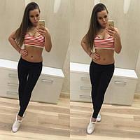 Женский спортивный костюм для спорта и фитнеса: топ в полоску и леггинсы