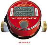 Квартирные счетчики горячей воды многотарифный «Архимед» DN 15