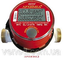 Квартирный счетчик горячей воды многотарифный «Архимед» DN15
