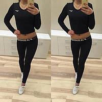 Женский спортивный костюм для спорта и фитнеса: укороченная кофта и лосины