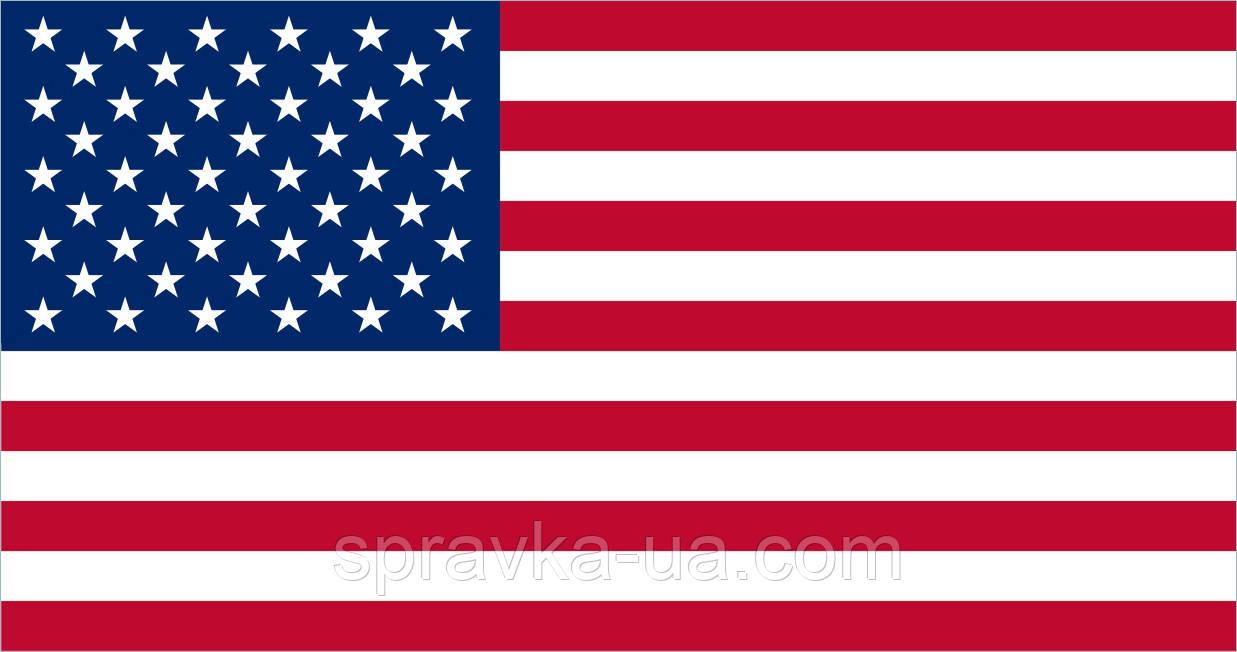 Справка о несудимости в Украине для жителей США