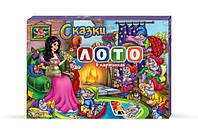 Игры настольные Лото детское: Сказки. Белоснежка 66646 Danko-Toys Украина