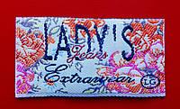 Аппликация  LADY*S   JEANS  FOR  GIRL  Италия
