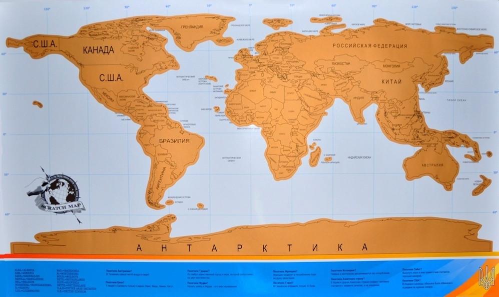 Скретч карта мира Scratch World Map на русском языке - Интернет-магазин Elektromax в Киеве