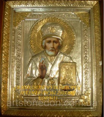 Икона Святой Николай Чудотворец № 11