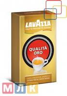 Lavazza Qualita Oro Кофе молотый, вакуумный брикет, 250 г