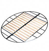 Ортопедический каркас круглой кровати