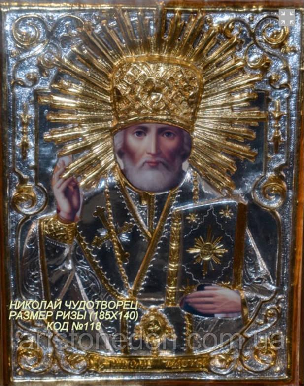 Икона Святого Николая Чудотворца № 118
