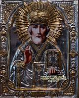 Икона  Святой Николай Чудотворец  №120