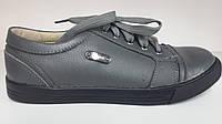 Туфли спортивные кожаные для мальчиков ТМ Шалунишка. 33 34 36
