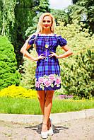Женское летнее платье с открытыми плечами+большой размер