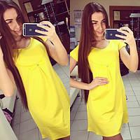Женское желтое платье DВ-515