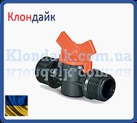 Кран с наружными резьбами DN 3/4 х DN 3/4 (SL 011 10)