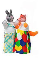 """Набор кукол-рукавичек """"ЛИСА И ЗАЯЦ"""" (2 персонажа), фото 1"""