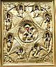 Икона Неопалимая Купина №80