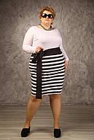 Юбка Ненси короткая до колена, черно-белая в полоску, французский трикотаж, большого размера 48-94, батал