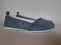 Стильные удобные женские синие балетки под джинс, экокожа In Trend