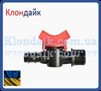 Кран стартовый с наружной резьбой 3/4 для капельной трубки 20 мм (TV 011220)